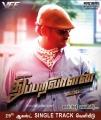 Vishal Thupparivalan Single Song Release Posters