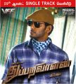 Vishal Thupparivaalan Single Song Release Posters