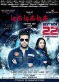 Jayam Ravi Nivetha Pethuraj Tik Tik Tik Movie Release Posters