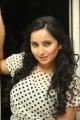 Actress Ishika Singh @ Toll Free No 143 Audio Launch Stills