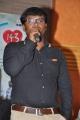 Toll Free No 143 Movie Press Meet Stills