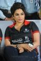 Tollywood Cricket League Match Photos
