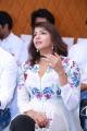 Lakshmi Manchu @ Tollywood Thunder Franchise Celebrity Badminton League Launch Stills