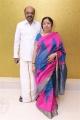 AL Alagappan wife AL Valliammai @ Toni & Guy Essensuals Salon Launch at CIT Nagar Chennai Photos
