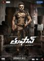 Ram Charan in Toofan Telugu Movie Posters
