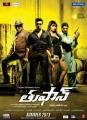 Ram Charan & Priyanka Chopra in Toofan Telugu Movie Posters