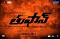 Toofan Telugu Movie Wallpapers