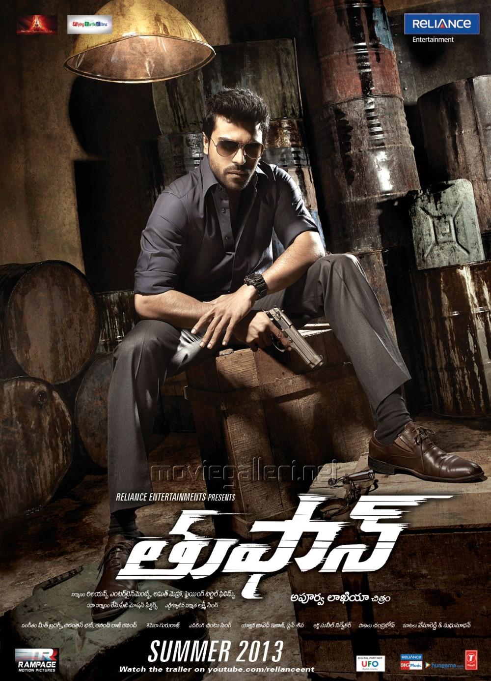 Picture 431854 Toofan Telugu Movie Posters New Movie