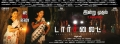 Sadha & Riythvika in Torchlight Movie Release Today Posters