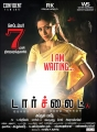 Actress Sadha in Torchlight Movie Release Posters