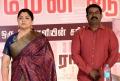 Kushboo, Seeman in Traffic Ramasamy Movie Stills HD