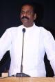 Vairamuthu @ Traffic Ramaswamy Movie Audio Launch Photos