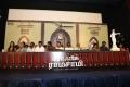 Traffic Ramaswamy Movie Audio Launch Photos