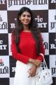 Upasana @ Traffic Ramaswamy Movie Teaser Launch Stills