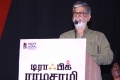 SA Chandrasekhar @ Traffic Ramaswamy Movie Teaser Launch Stills