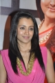 Trisha Latest Cute Photos in Pink Dress