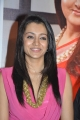 Tamil Actress Trisha Cute Smile Stills