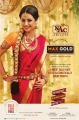 NAC Jewellers Ad Trisha CUte Beautiful Saree Photos