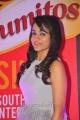 Trisha Krishnan Hot White Mini Skirt Photos @ SIIMA 2013 Pre-Party