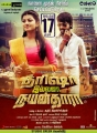 Anandhi, GV Prakash in Trisha Illana Nayanthara Movie Release Posters