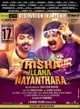 GV Prakash Kumar, VTV Ganesh in Trisha Illana Nayanthara Movie Release Posters