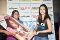 Trisha at Galatta Cinema Book Launch