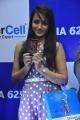 Trisha Launches Nokia Lumia 625, 925 in Univercell Photos