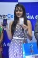 Trisha at UniverCell Smart Phone Launch Photos