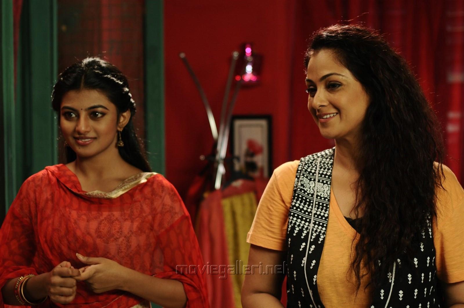 Actress Anandhi in Trisha Ledha Nayanthara Movie Stills