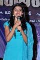 Anandhi @ Trisha Ledha Nayanthara Movie Teaser Launch Stills