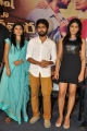 Anandhi, GV Prakash, Manisha Yadav @ Trisha Ledha Nayanthara Teaser Launch Stills