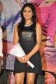 Manisha Yadav @ Trisha Ledha Nayanthara Movie Teaser Launch Stills