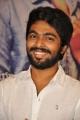 GV Prakash Kumar @ Trisha Ledha Nayanthara Movie Teaser Launch Stills