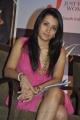Trisha Latest Thigh Show Photos in Pink Skirt