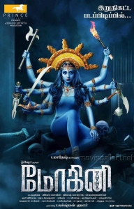 Actress Trisha's Mohini Movie First Look Posters