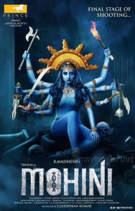Trisha's Mohini Movie First Look Posters