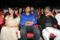 TSR Lalitha Kala Parishad 2011 Awards Event Stills