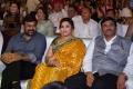 Chiranjeevi, Meena @ TSR TV9 National Film Awards 2015-16 Function Stills