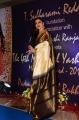 Rekha @ TSR Yash Chopra Memorial Award 2017 Function Stills