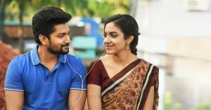Nani, Ritu Varma in Tuck Jagadish Movie Images HD
