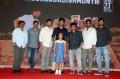 Nani's Tuck Jagadish Press Meet Stills