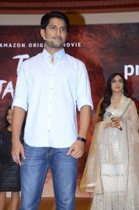 Actor Nani @ Tuck Jagadish Movie Trailer Launch Stills