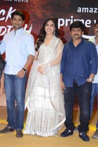 Nani, Ritu Varma @ Tuck Jagadish Movie Trailer Launch Stills