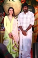 Aditi Rao Hydari, Vijay Sethupathi @ Tughlaq Darbar Movie Pooja Stills