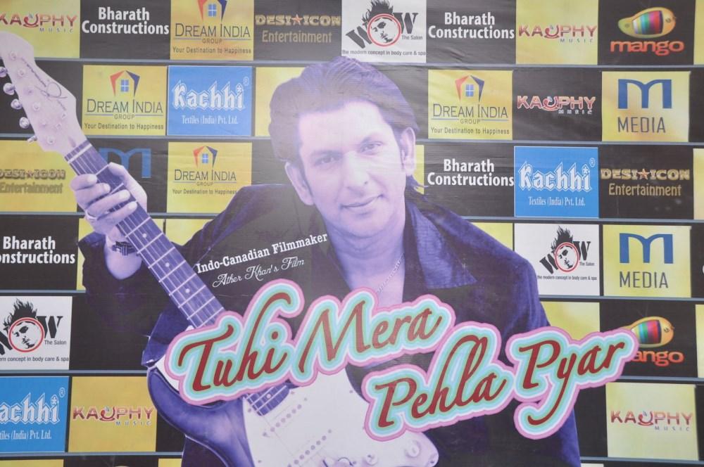 Tuhi Mera Pehla Pyar Music