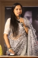 Anitha Chowdary @ Tulasidalam Movie Trailer Launch Stills