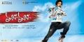 Sumanth Ashwin in Tuniga Tuniga Movie Wallpapers