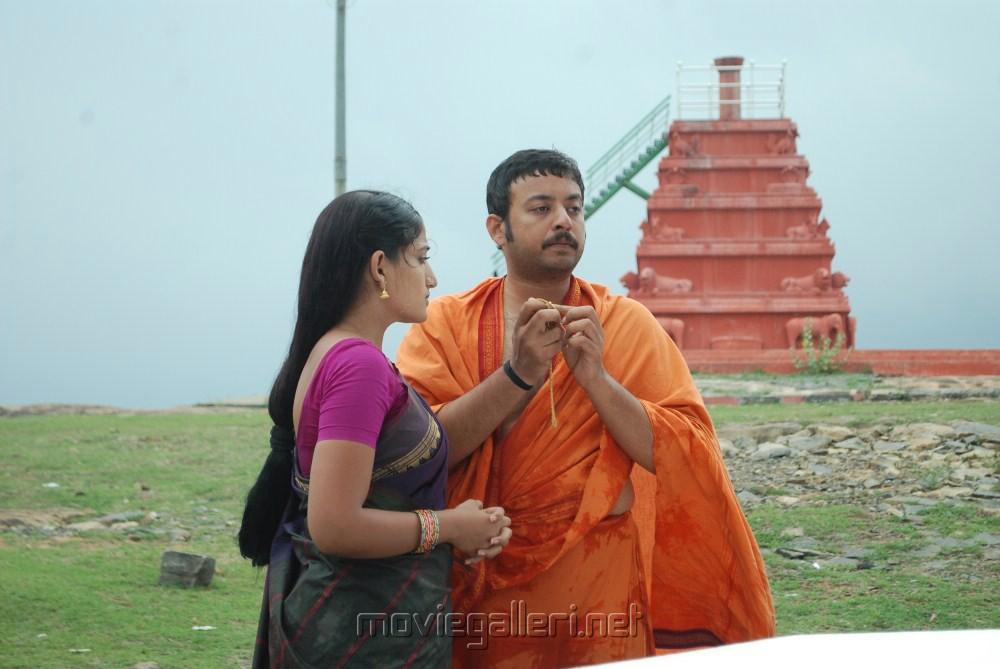 Your place ilavarasi tamil movie apologise