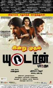Aadhi, Samantha, Bhumika in U Turn Movie Release Today Posters