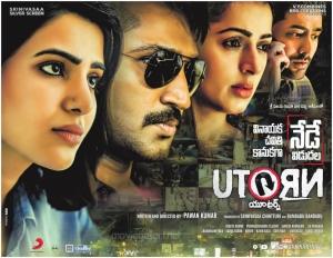 Samantha Akkineni, Aadhi Pinisetty, Bhumika Chawla, Rahul Ravindran in U Turn Movie Release Today Posters
